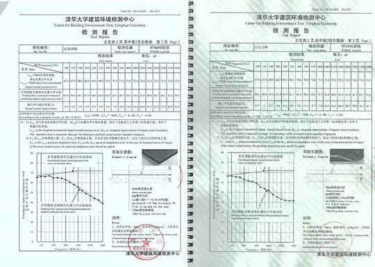 声学检测报告(三)